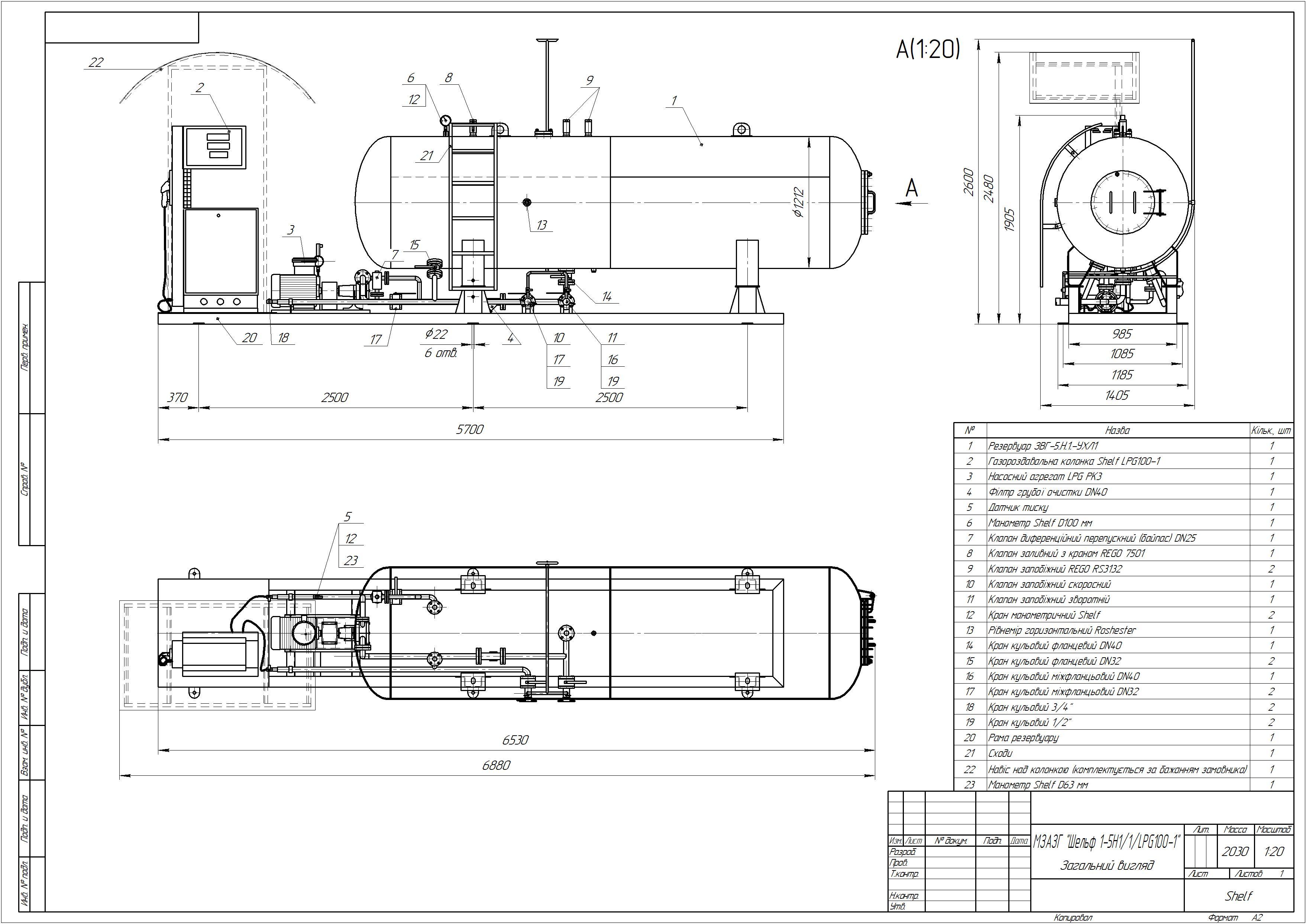 Схема модуля наземного №1