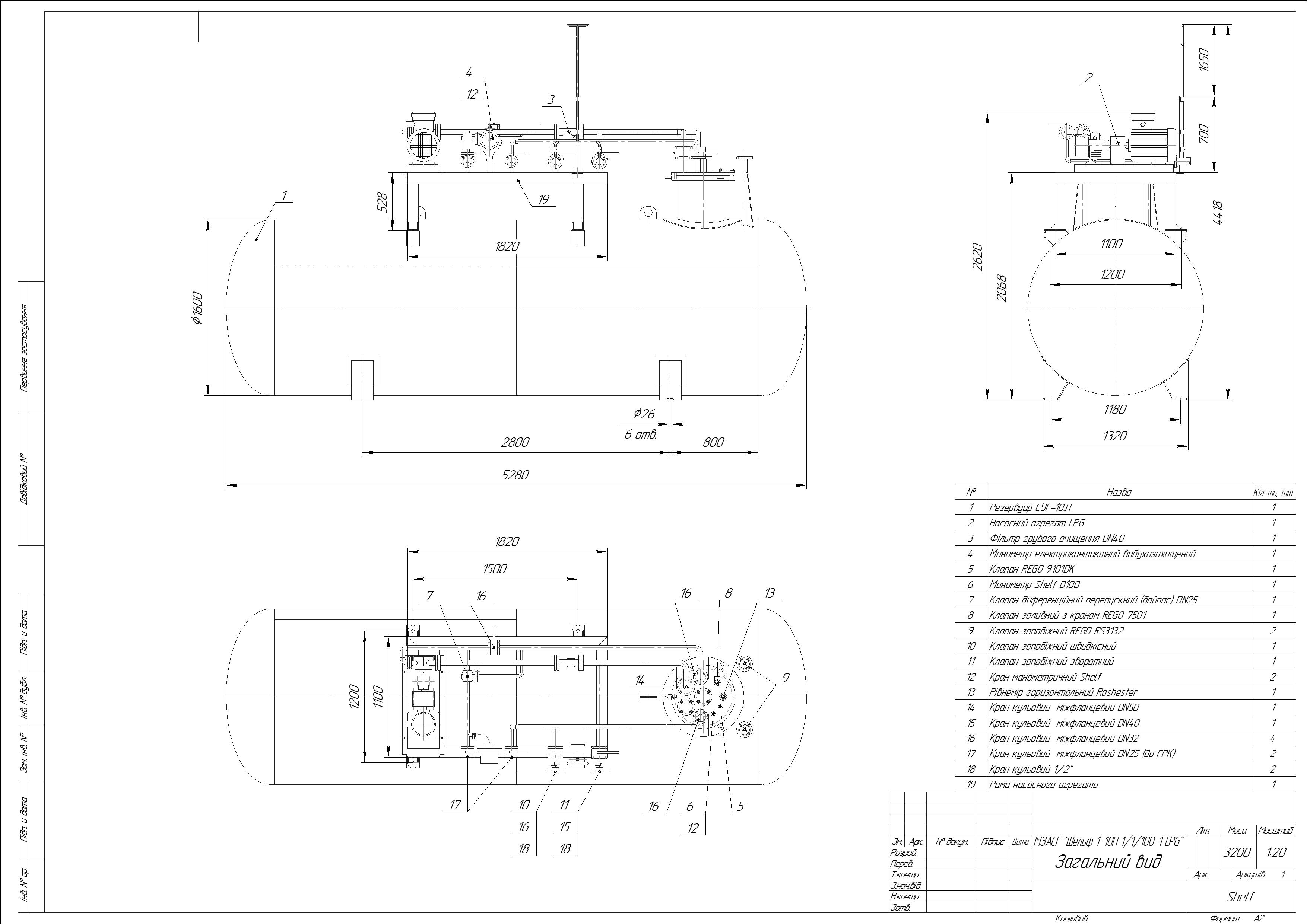 Схема модуля підземного №1