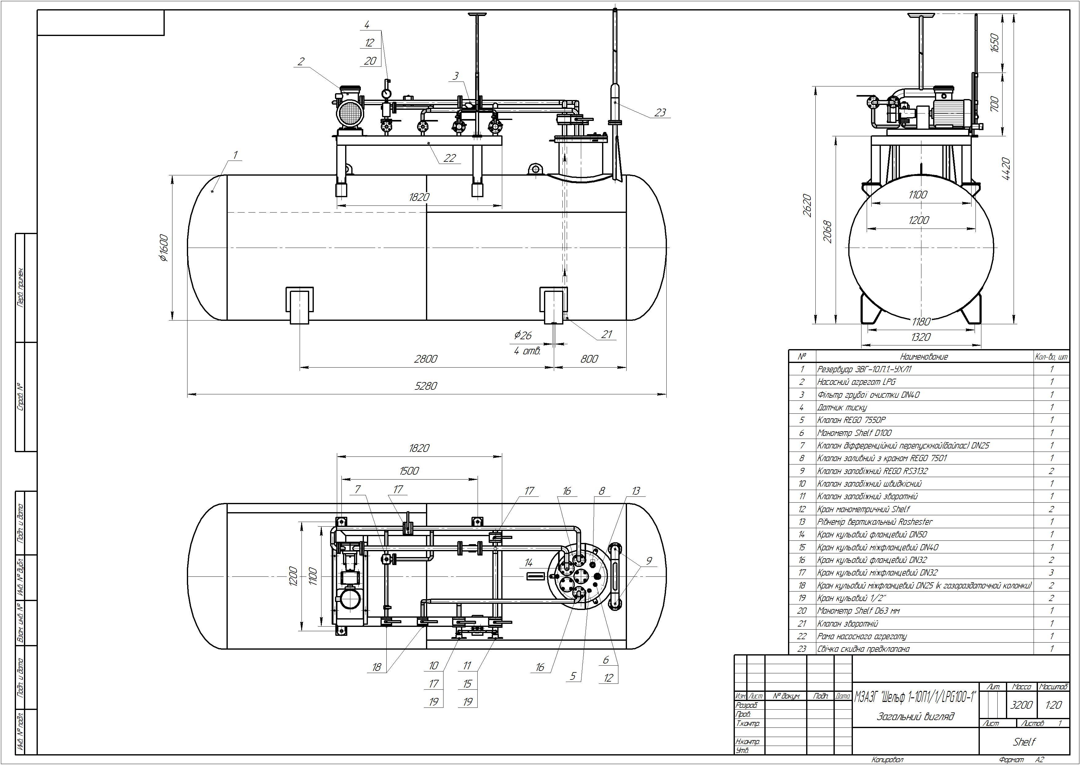 Схема модуля підземного №2