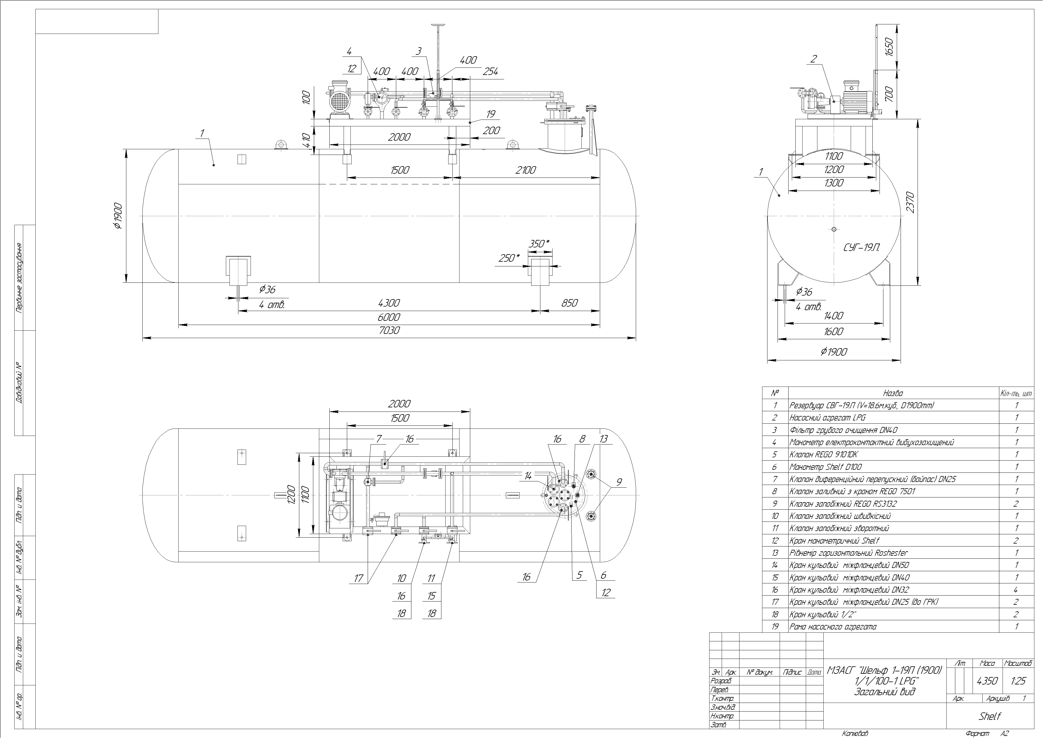 Схема модуля підземного №4