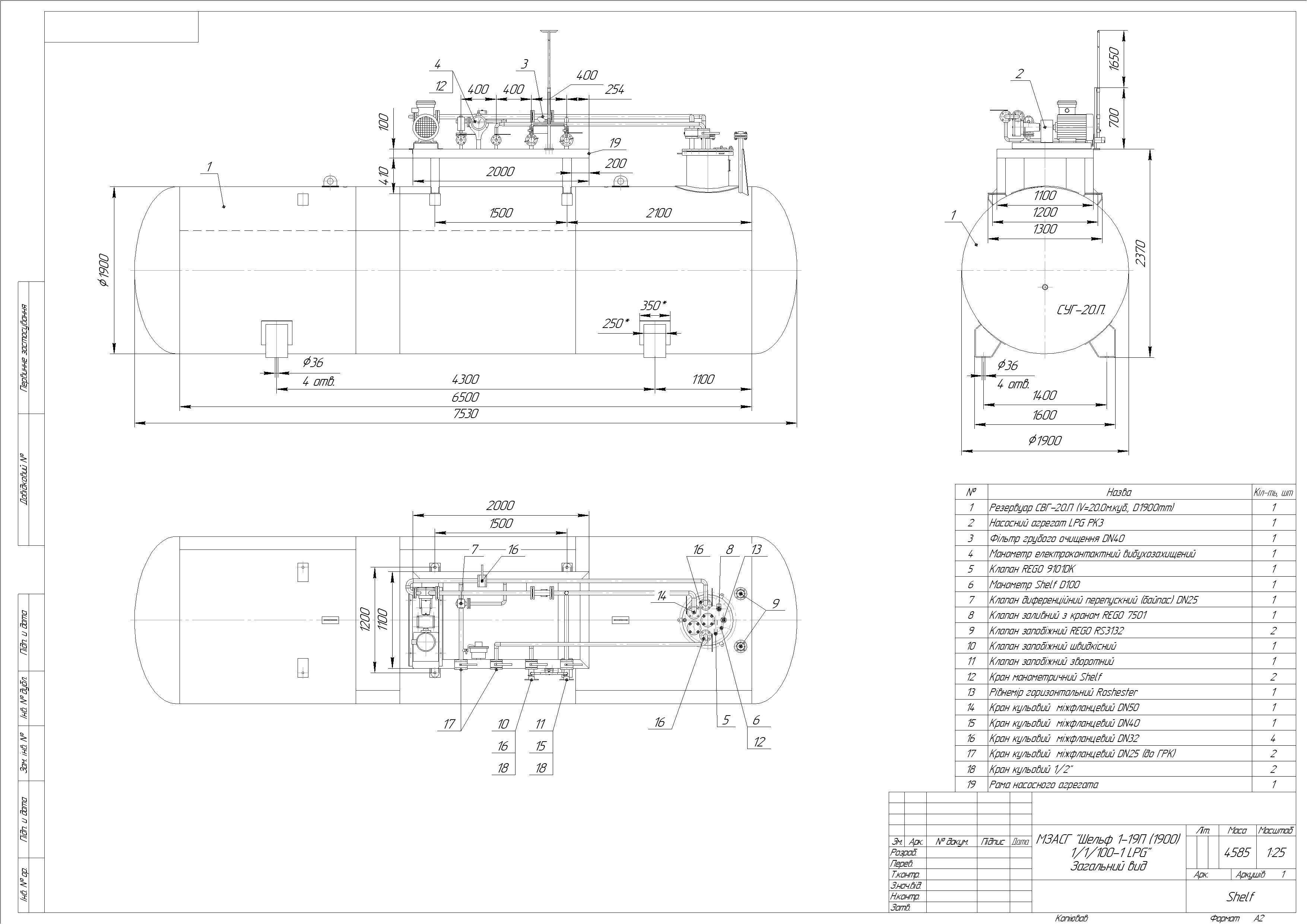 Схема модуля підземного №5