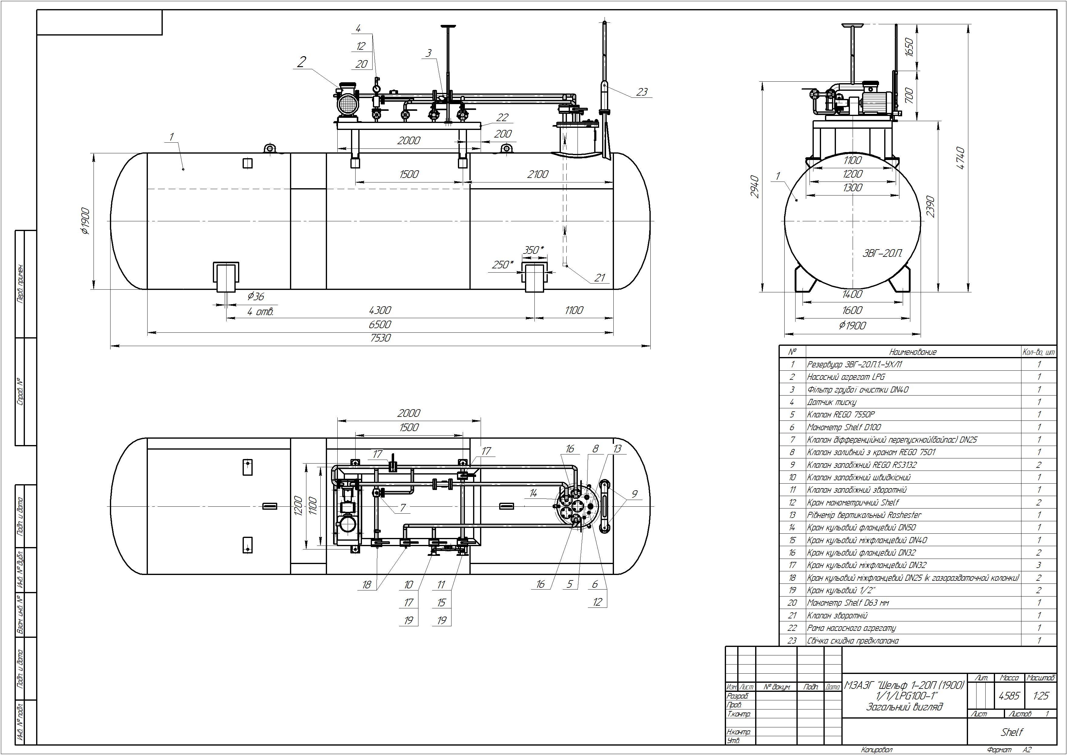 Схема модуля підземного №6