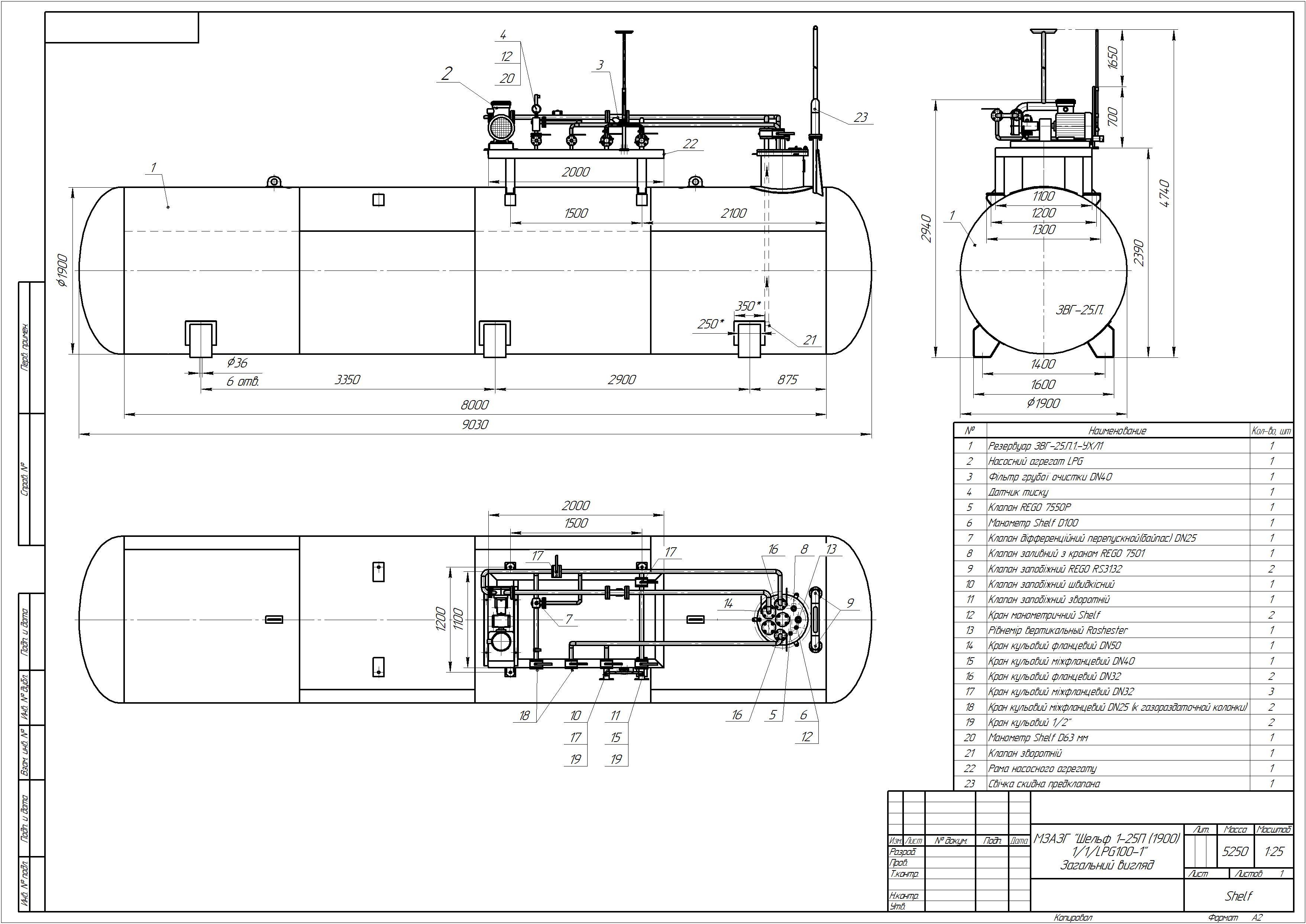 Схема модуля підземного №7