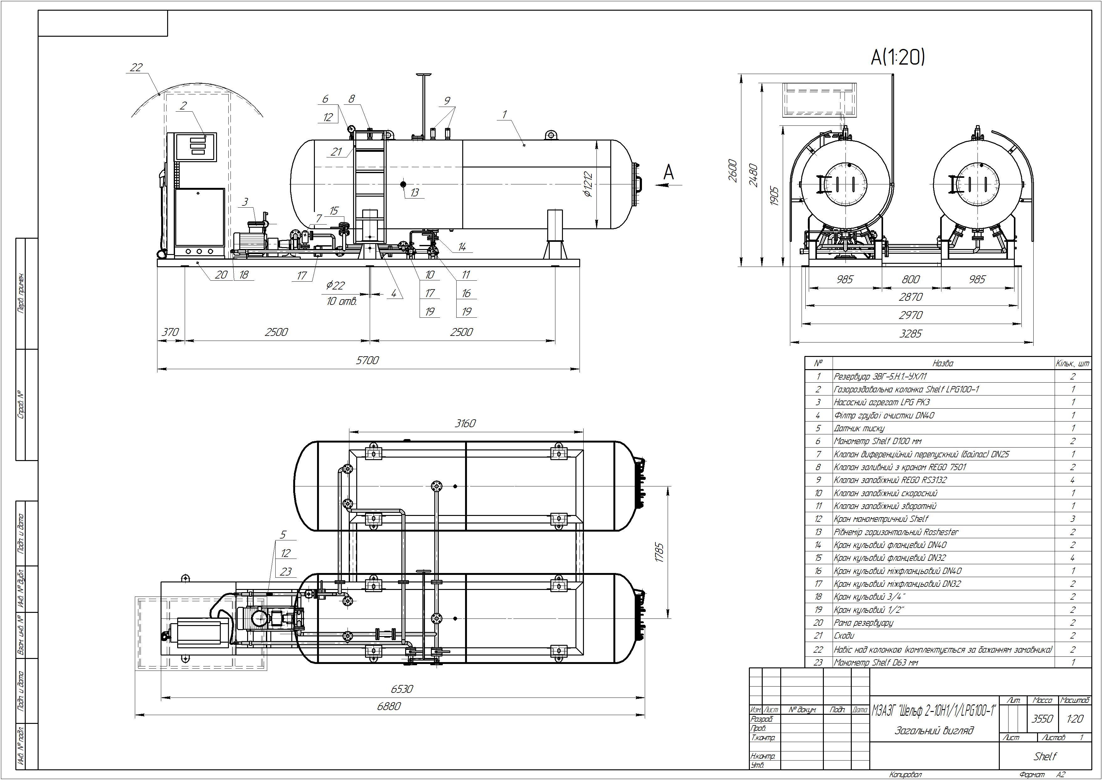 Схема модуля наземного №3
