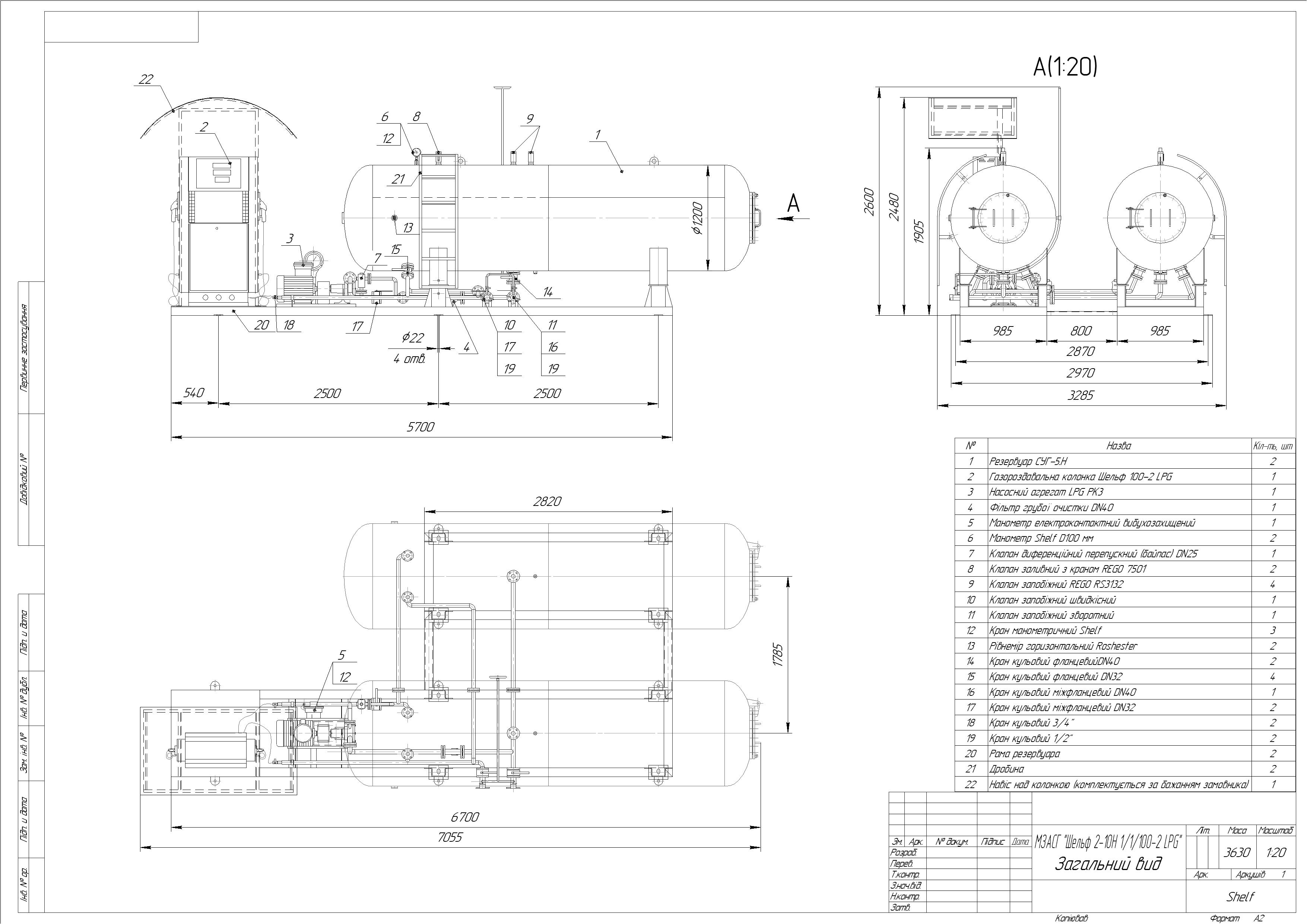 Схема модуля наземного №4