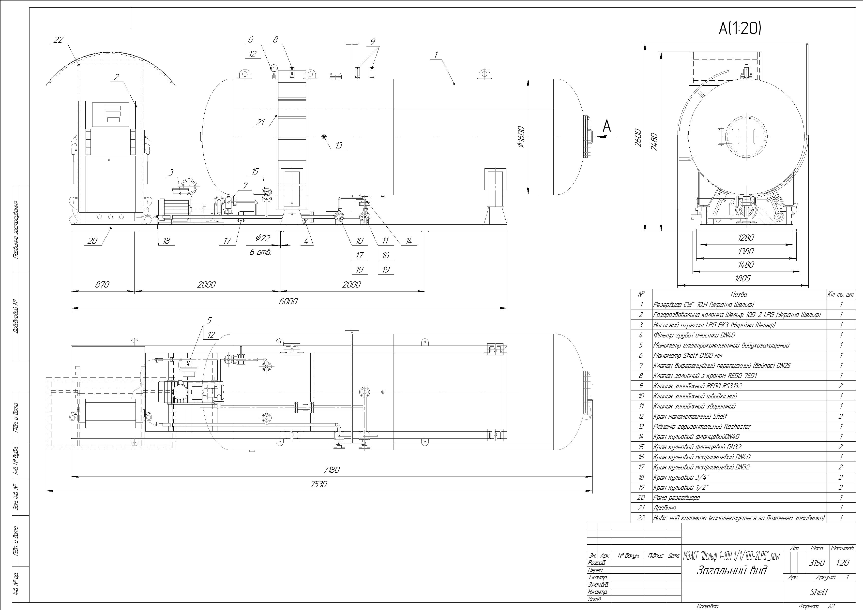 Схема модуля наземного №6