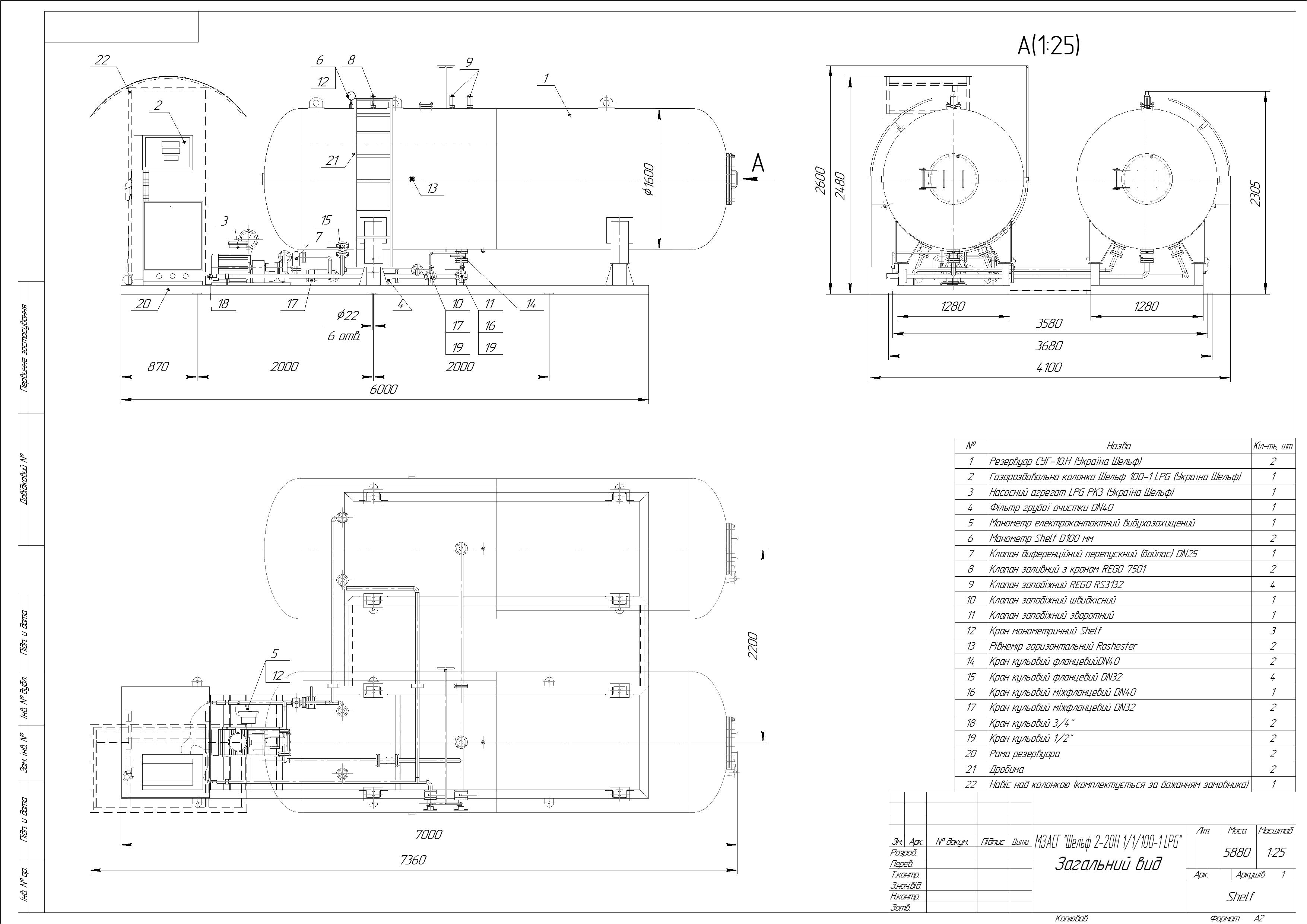 Схема модуля наземного №7