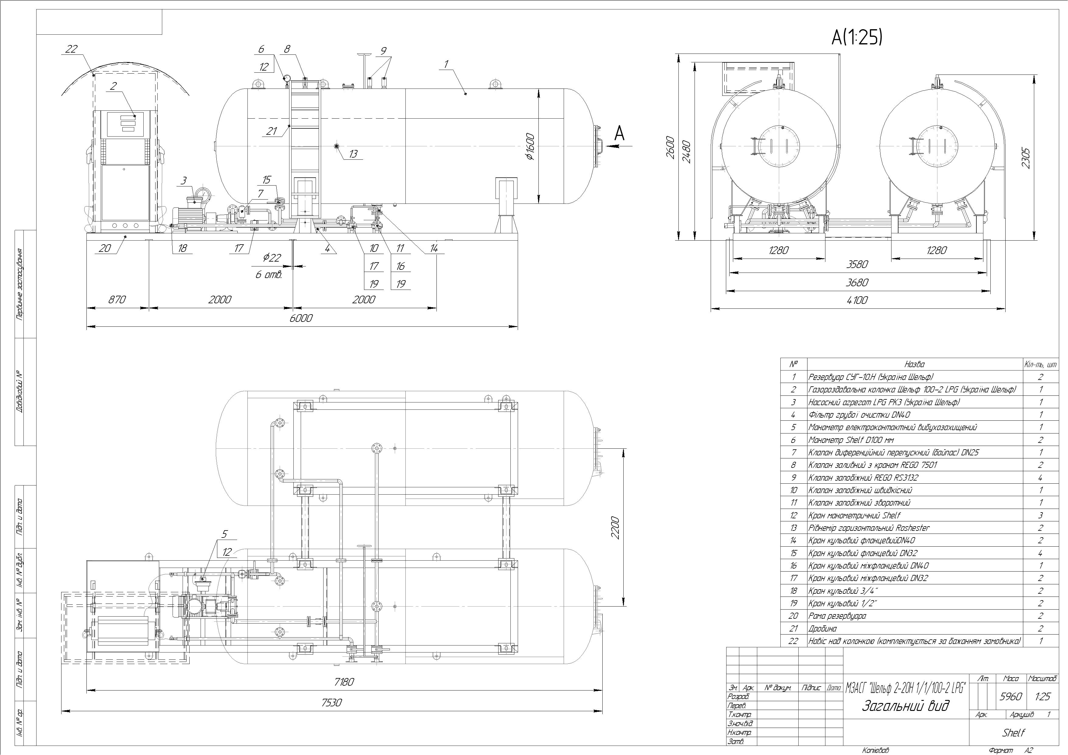 Схема модуля наземного №8